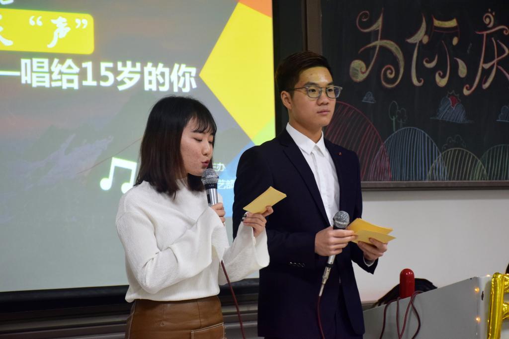 为你庆 声 北师珠教育学院合唱比赛决赛